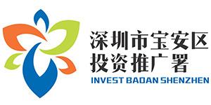 invest-badan-shenzhen