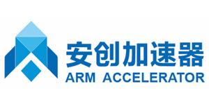 arm-accelerator