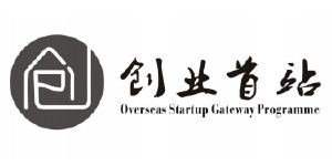 Oversea Startup Gateway Programme